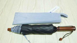 サンバリアの二段折り日傘!心強い完全遮光傘を愛用しています!