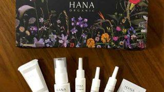 HANAオーガニックのウェアルーUVはサンプルで色試しが賢い選択